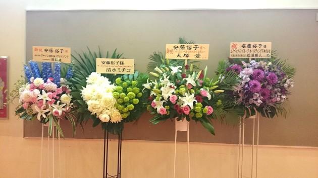 ライブ お花